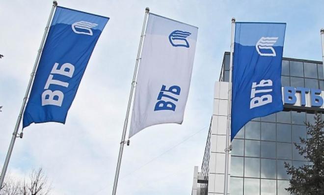 Банк ВТБ в Йошкар-Оле предложил ТСЖ льготные условия обслуживания