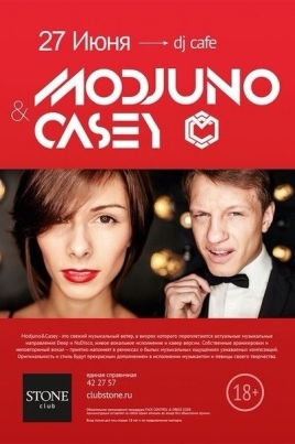 Modjuno&Casey постер