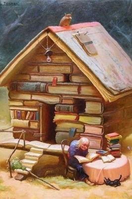 Вам знаком Книжкин дом?