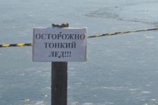 В Марий Эл толщина льда на реках и озерах колеблется от 2 до 15 сантиметров