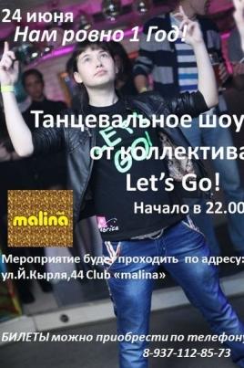 Let's Go постер