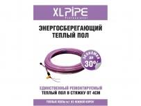 * XL PIPE — ИксЭль Пайп ** professional — профессионал