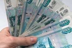 Маристат посчитал зарплаты работающего населения региона