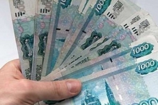 Средняя зарплата работников учреждений культуры и искусства составляет в Марий Эл 9499 рублей