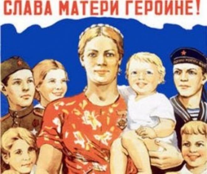 Многодетные матери Марий Эл получат персональные знаки отличия