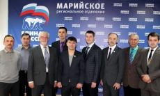 Путин: «Единая Россия» должна показать пример честной конкурентной борьбы