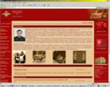 МВД Марий Эл готовится выпустить новый вариант своего сайта
