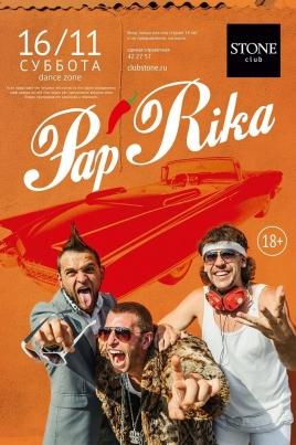 PapRika постер