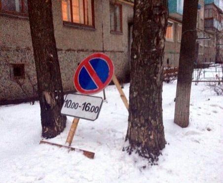 Во дворах Йошкар-Олы с понедельника продолжат уборку снега