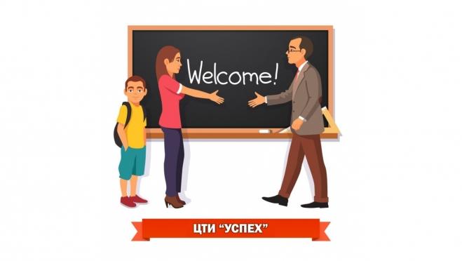 Уважаемые родители приглашаем Вас посетить занятия