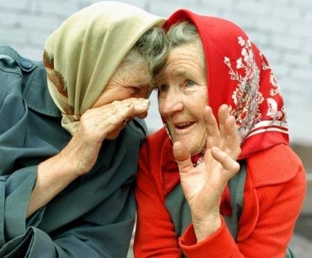 Сельских пенсионеров планируют поддержать материально