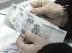 Средняя заработная плата в Марий Эл по итогам года должна составить 9 тысяч рублей