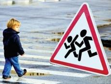 В Марий Эл началась оперативно-профилактическая операция «Внимание – дети!»