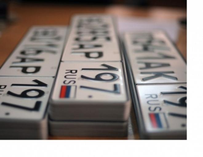 На автомобильных номерах появятся новые коды регионов