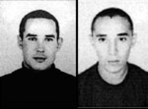 МВД Марий Эл обратилось за помощью в поиске особо опасных осуждённых