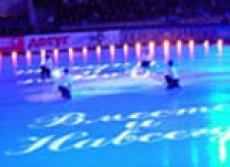 Стала известна дата проведения в Йошкар-Оле знаменитого шоу Ильи Авербуха «Ледовая симфония»