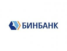 НРА подтвердило рейтинг кредитоспособности БИНБАНКа