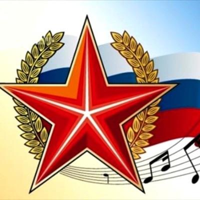 Мы дети твои, Россия
