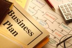 В Йошкар-Оле пройдет III Республиканский бизнес-марафон
