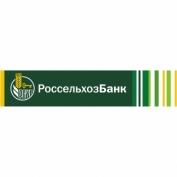 Кредитный портфель Марийского филиала Россельхозбанка превысил 30,5 млрд рублей