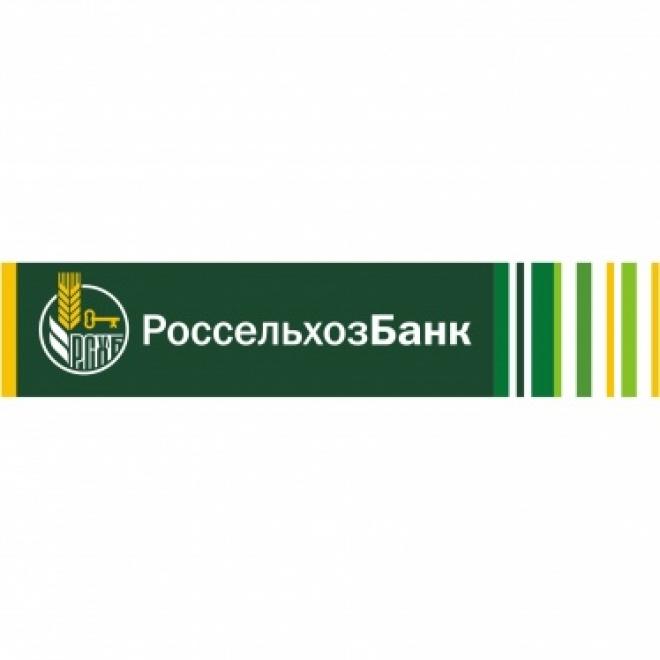 Марийский филиал Россельхозбанка приглашает на бизнес-семинар «Кредитование организаций микробизнеса»