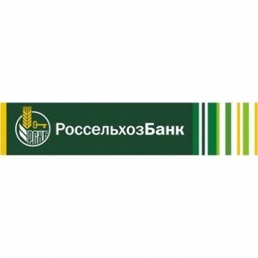 Россельхозбанк – генеральный партнер XVI Российской агропромышленной выставки «Золотая осень»