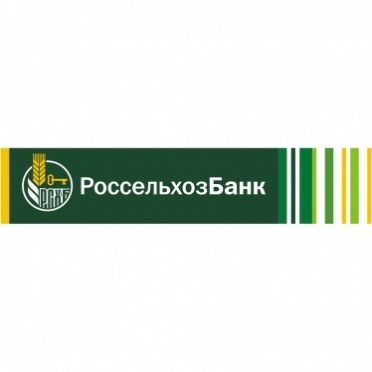 Россельхозбанк и Росрыболовство подписали соглашение о взаимодействии в рамках реализации Госпрограммы развития рыбохозяйственного комплекса до 2020 года