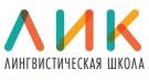 Лингвистическая школа «ЛИК»