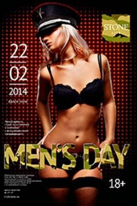 Men's Day постер