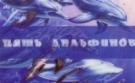 Сауна «Пять дельфинов»