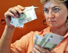 Экс-заведующая Домом культуры ответит перед судом за присвоение 104 000 рублей