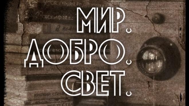 В Йошкар-Оле откроется выставка старейшей городской фотостудии