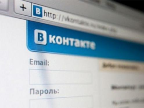 Страница «ВКонтакте» стала для ревнивицы орудием правонарушения