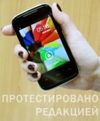 На рынке смартфонов появился новый народный телефон Login 2 от «МегаФона»