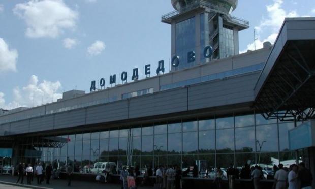 Пожар в аэропорту Домодедово потушен