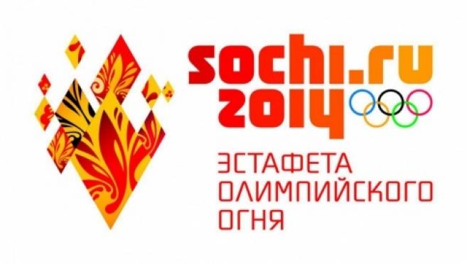 Олимпийский огонь прибудет в Йошкар-Олу 28 декабря