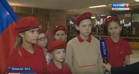 «Героям слава» – школьники Йошкар-Олы приняли участие в...