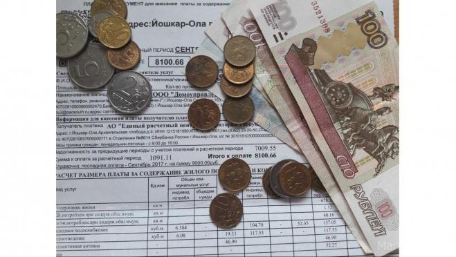 Россияне не спешат платить долги за ЖКХ