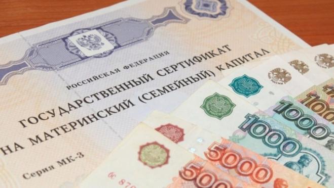 Первые электронные сертификаты оформили семьи из Йошкар-Олы и Нового Торъяла