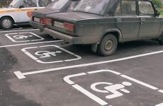 Автовладельцы Йошкар-Олы заплатили 1 215 000 рублей за парковку на местах для инвалидов