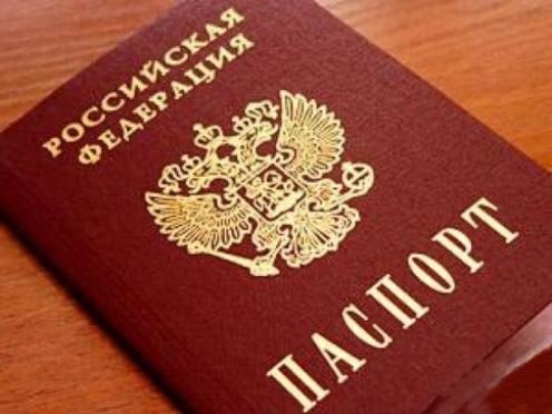 Для загранпаспортов в российском паспорте выделена дополнительная страница
