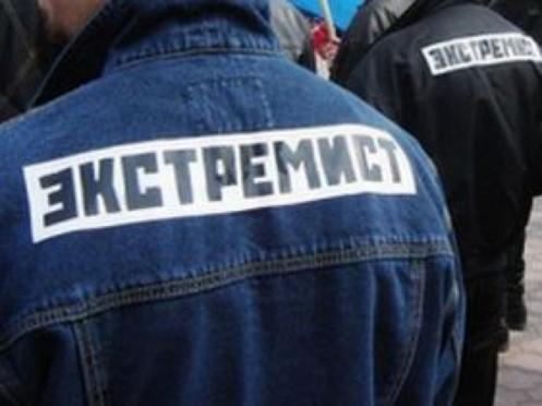 Полицейские проводят работу по противодействию экстремизму