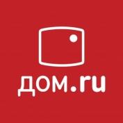 «Дом.ru» предлагает вознаграждение за продажу своих услуг