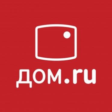 «Дом.ru» предлагает Абонентам создать центр домашних развлечений