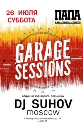Garage sessions постер