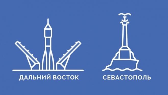 Завтра россияне увидят новые купюры номиналом 200 и 2 000 рублей