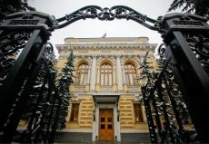 ЦБ планирует запустить в обращение купюры номиналом  200   и  2 000 рублей