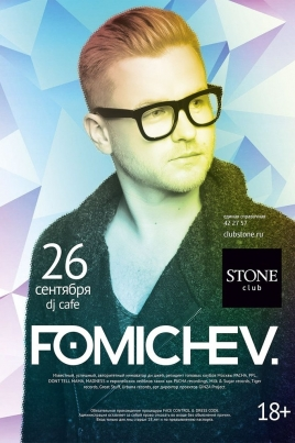 Fomichev постер