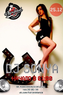 DJ SONYA постер