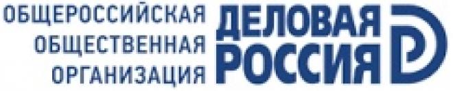 Россельхозбанк и Деловая Россия объединят усилия по поддержке предпринимательства